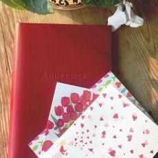 Leather Desk Address Book